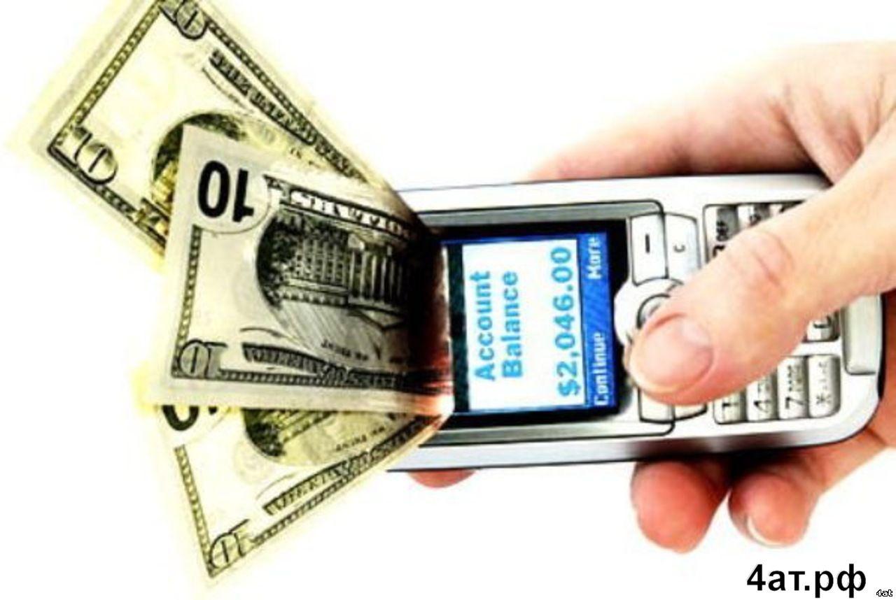 казино смс оплата
